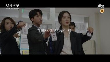 Teaser 2: War of Prosecutors