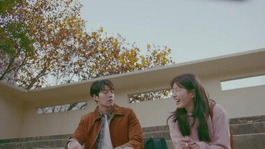 Highlight Trailer: Uncontrollably Fond