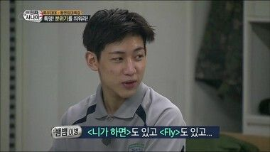 Real Men Episode 68