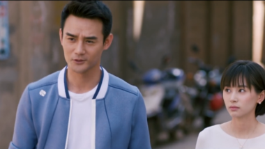Wang Zi Wen Acting Shy With Wang Kai: When a Snail Falls in Love