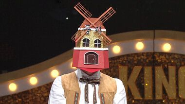 The King of Mask Singer Episode 243