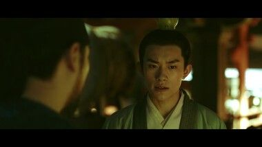 The Longest Day In Chang'an Episode 8