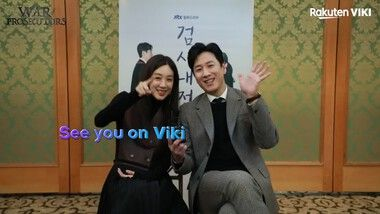 Shoutout to VIKI Fans: War of Prosecutors