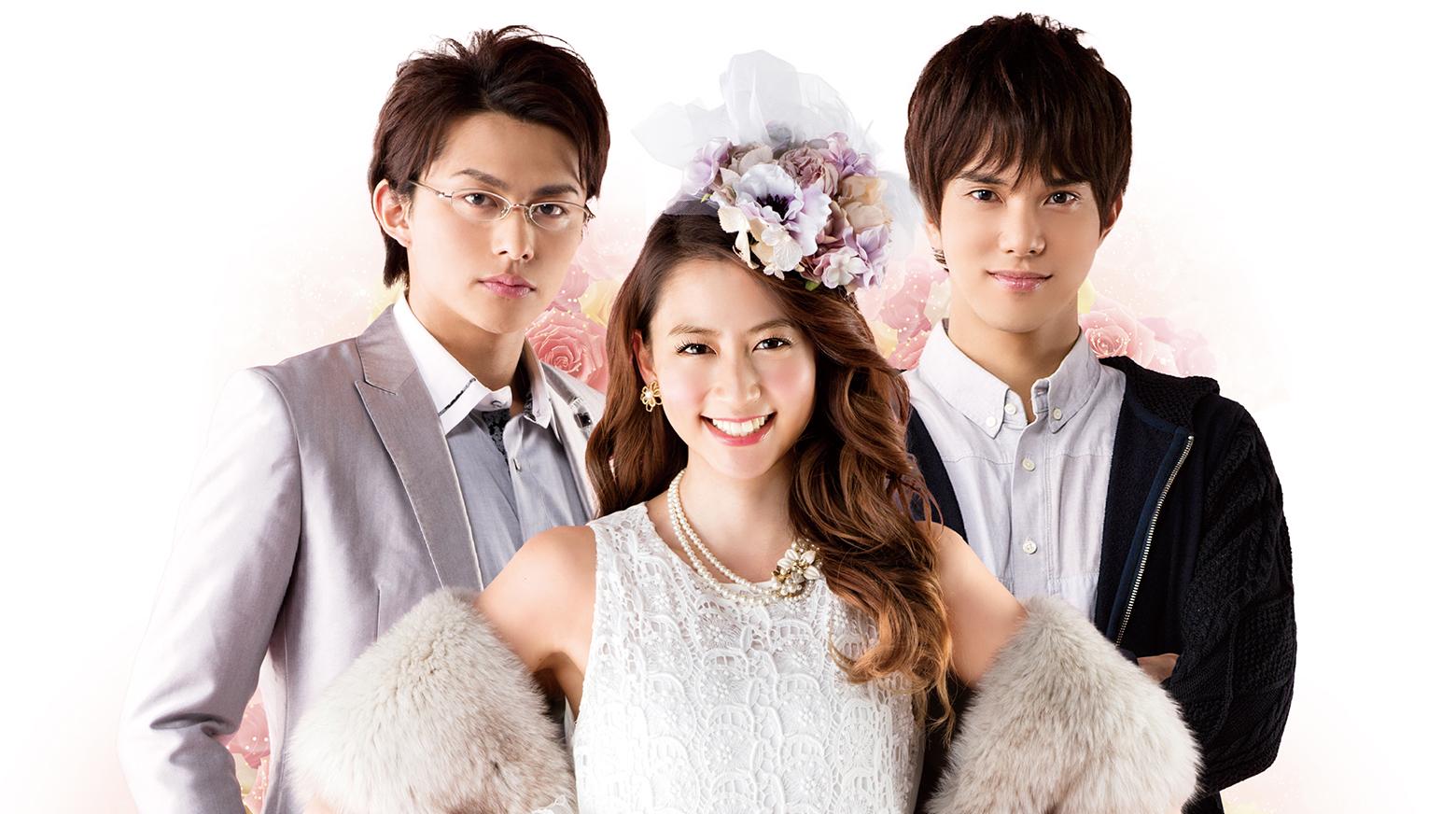 ¡Soy Reiko Shiratori! La película - Shiratori Reiko de Gozaimasu! La película