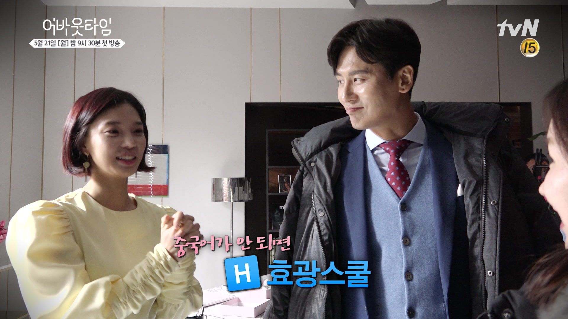 Behind The Scenes 4 Yu Xiaoguang About Time 멈추고 싶은 순간