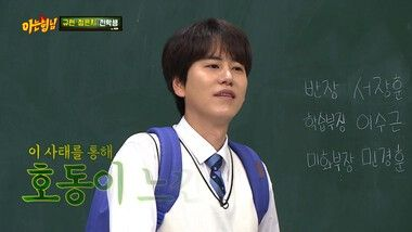 Ask Us Anything Episode 181: Kyu Hyun(Super Junior), Jung Eun Ji(Apink)