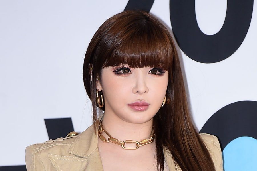 Park Bom Reported To Be Making Comeback In December