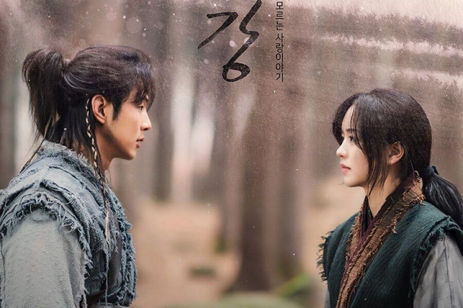 """River Where The Moon Rises"" de Kim So Hyun y Ji Soo comienza con altos índices de audiencia"
