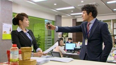 The Queen of Office Episode 4