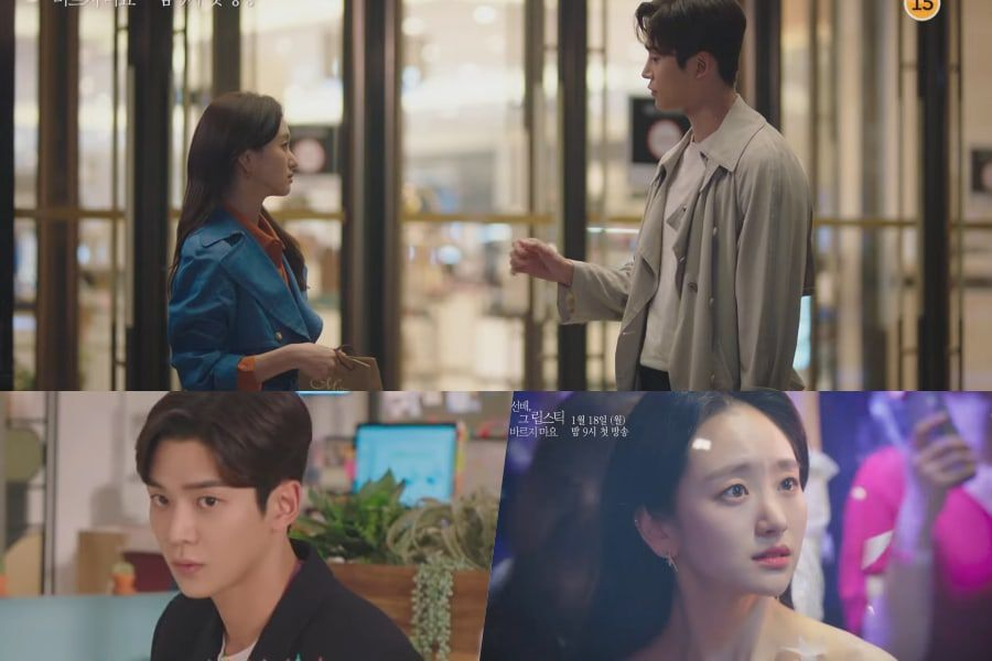 "Watch: SF9's Rowoon Asks Won Jin Ah's Opinion On Office Romance In ""She Would Never Know"" Teaser"