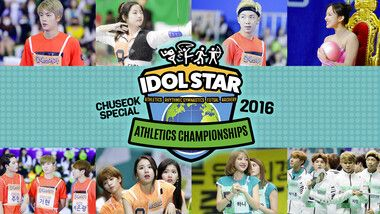 Idol Star Athletics Championships 2016 - Especial Chuseok
