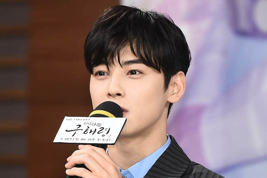 [K-Drama]: ASTRO's Cha Eun Woo Shares What He Thinks About Being Praised For Good Looks