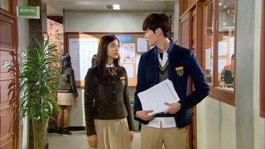 School 2013 Episode 1