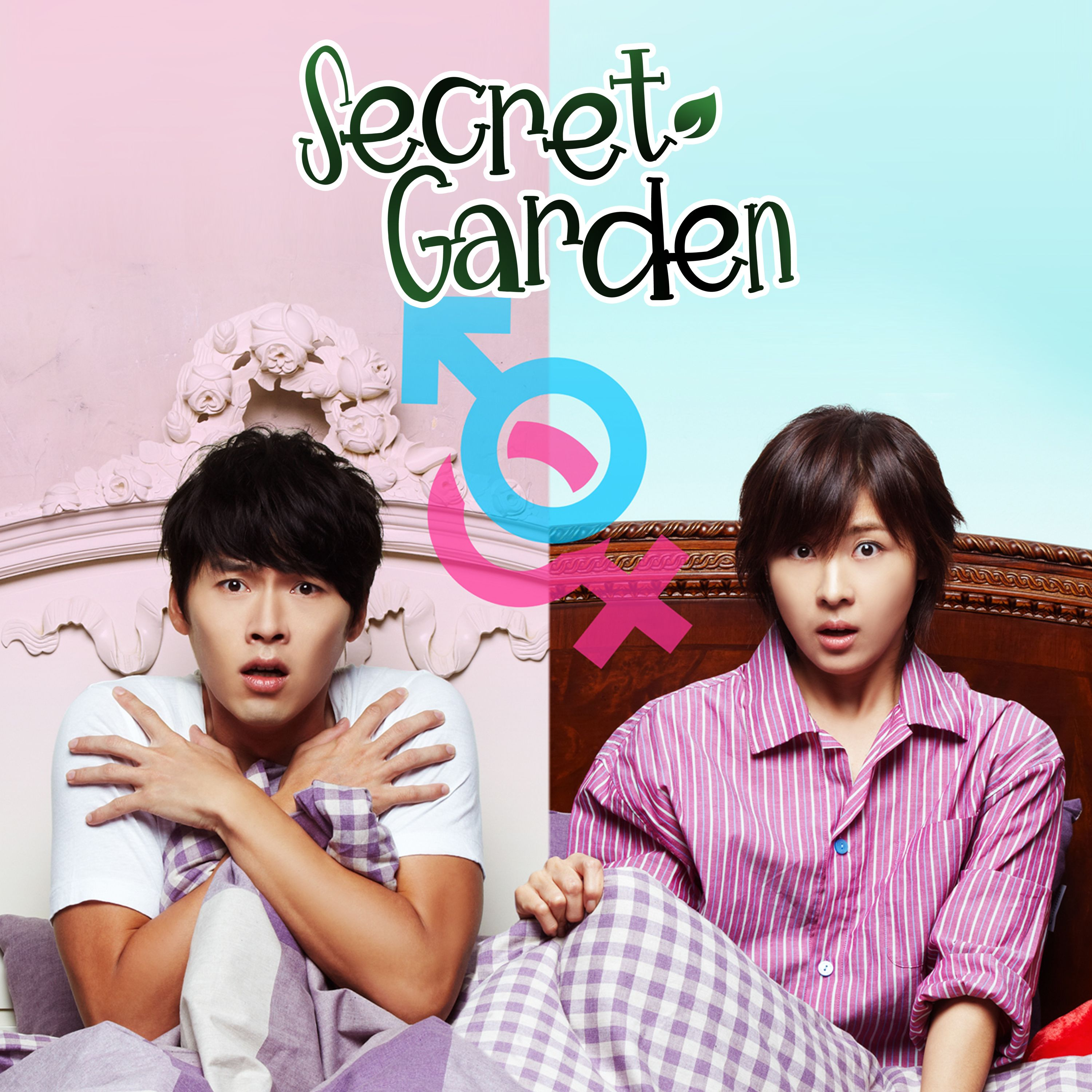 Secret Garden Episode 1 - 시크릿 가든 - Watch Full Episodes Free