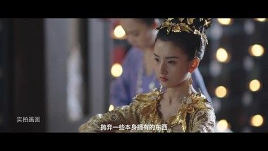 Novoland: Eagle Flag - 九州缥缈录 - Watch Full Episodes Free