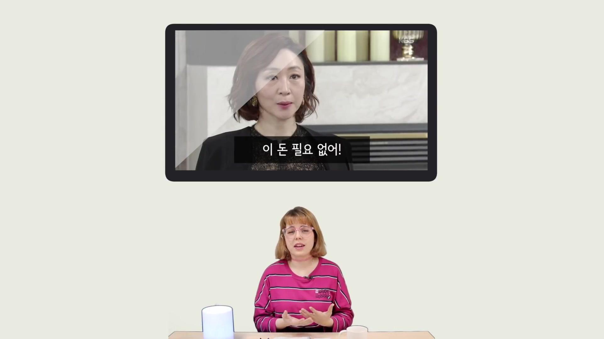 TalkToMeInKorean Episode 180: 3 Ways To Improve Your Listening Skills (Korean Study Hacks) [TalkToMeInKorean]