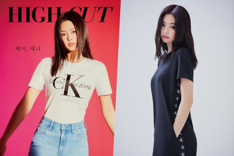 BLACKPINK's Jennie Talks About Her Career, Childhood Passions, And More