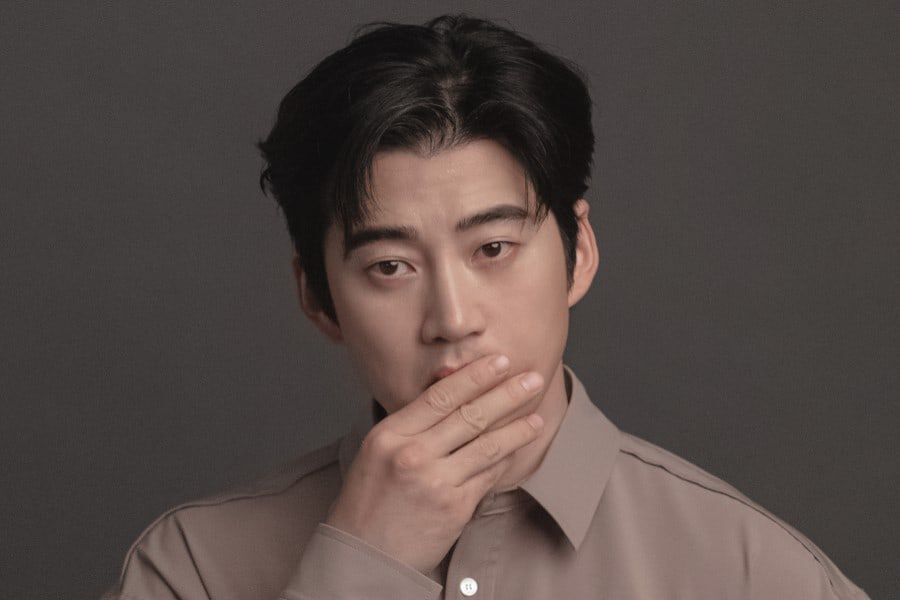 Yoon Kye Sang Announces Plans For Marriage