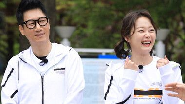 Running Man Episode 451