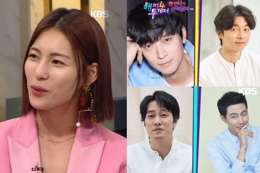 So Ji Sub Confirmed To Be Dating Jo Eun Jung | Soompi