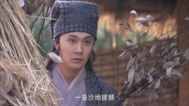 The Four Scholars of Jiangnan Episode 4