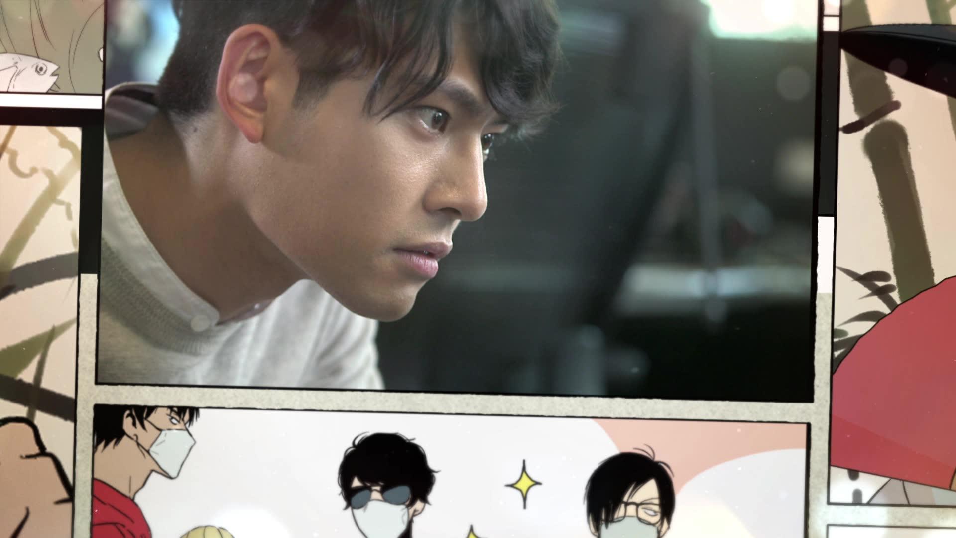 Trailer 3: Prince's Prince