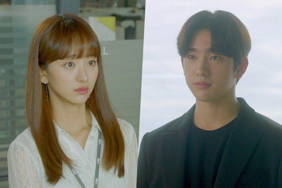 "GOT7's Jinyoung Faces Won Jin Ah For Cameo In ""Melting Me Softly"""