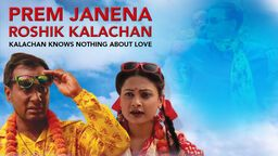 Kalachan Knows Nothing About Love