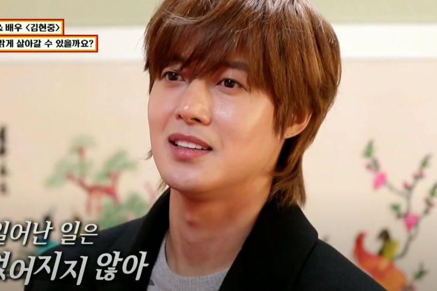 Kim Hyun Joong Opens Up About His Break From The Public Eye And The Story Of How He Saved A Man's Life