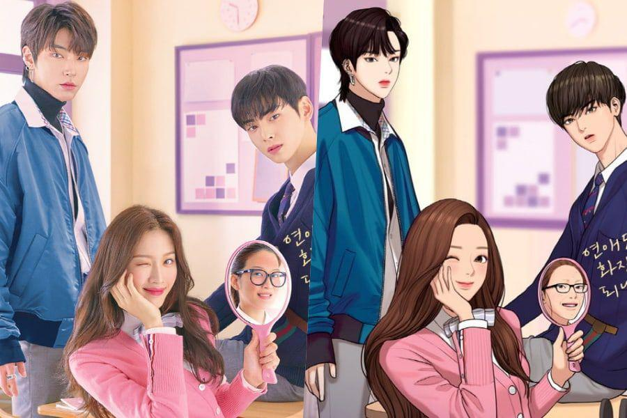 "Moon Ga Young, Cha Eun Woo, And Hwang In Yeob Light Up The Room In New  Posters For ""True Beauty"" 