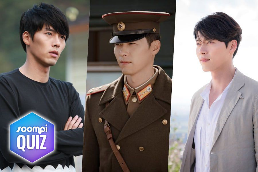 QUIZ: Which Of Hyun Bin's K-Drama Characters Is Your Soulmate?