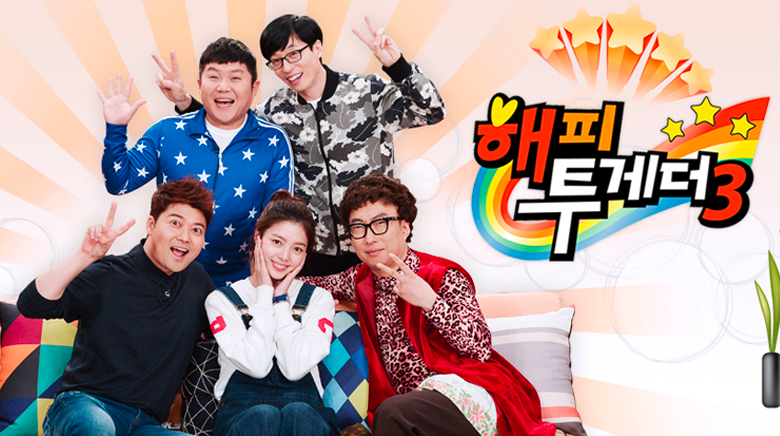 Happy Together Episode 536
