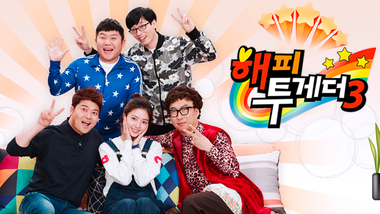 Happy Together Episode 606