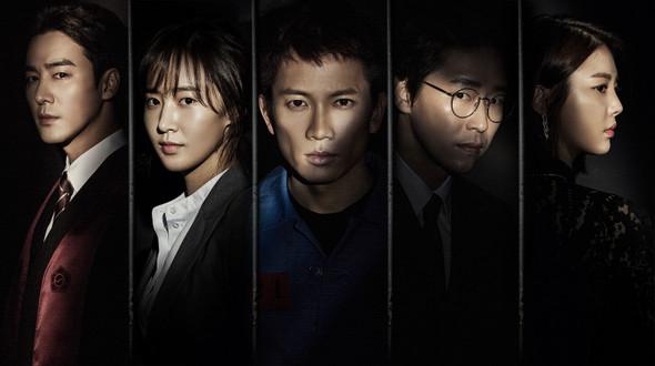 Defendant - 피고인 - Watch Full Episodes Free - Korea - TV Shows