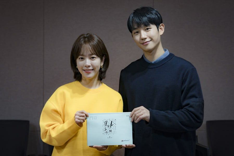 Han Ji Min And Jung Hae In Attend First Script Reading For Upcoming Drama