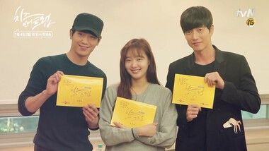 Behind The Scenes: Cheese In The Trap