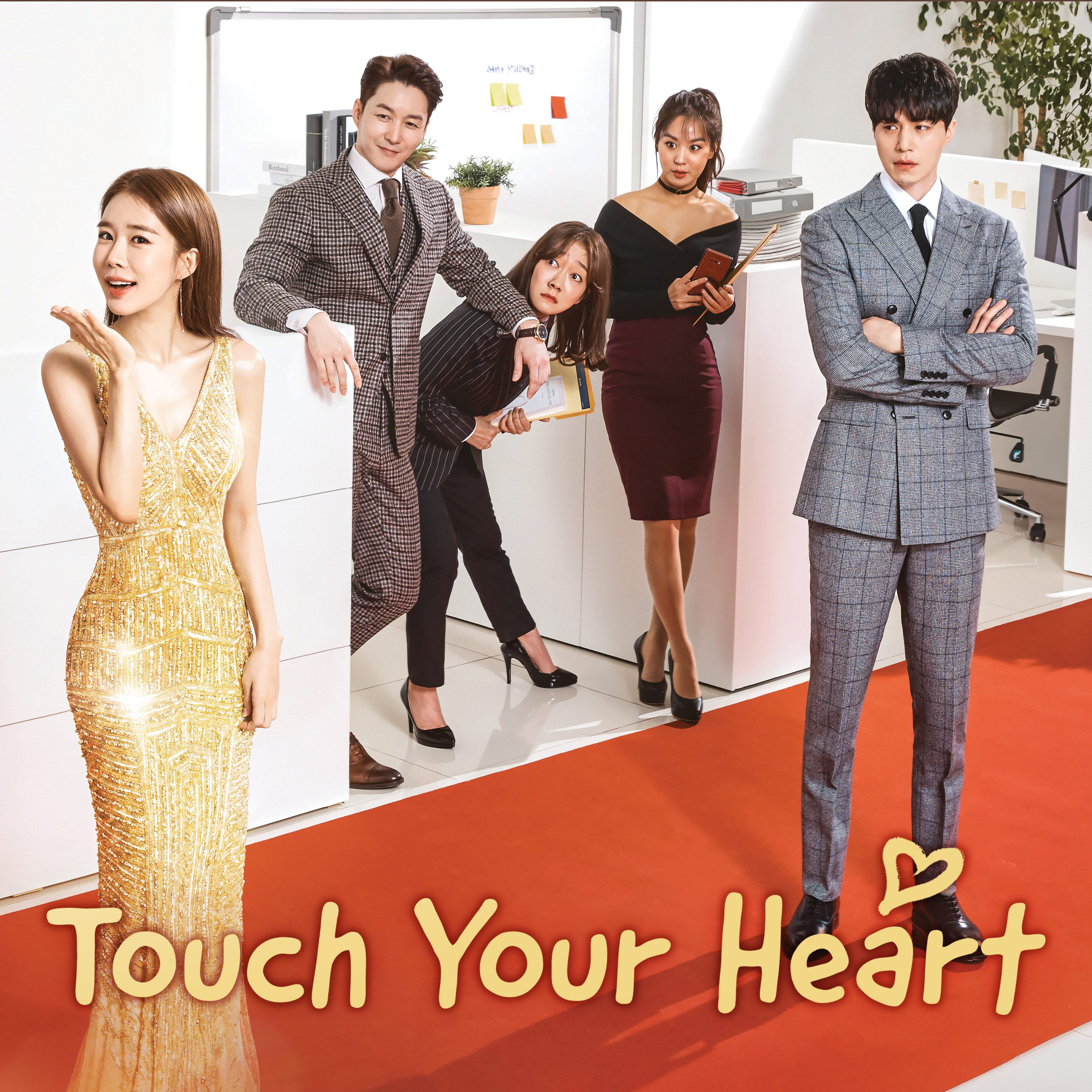 Touch Your Heart Episode 1 - 진심이 닿다 - Watch Full