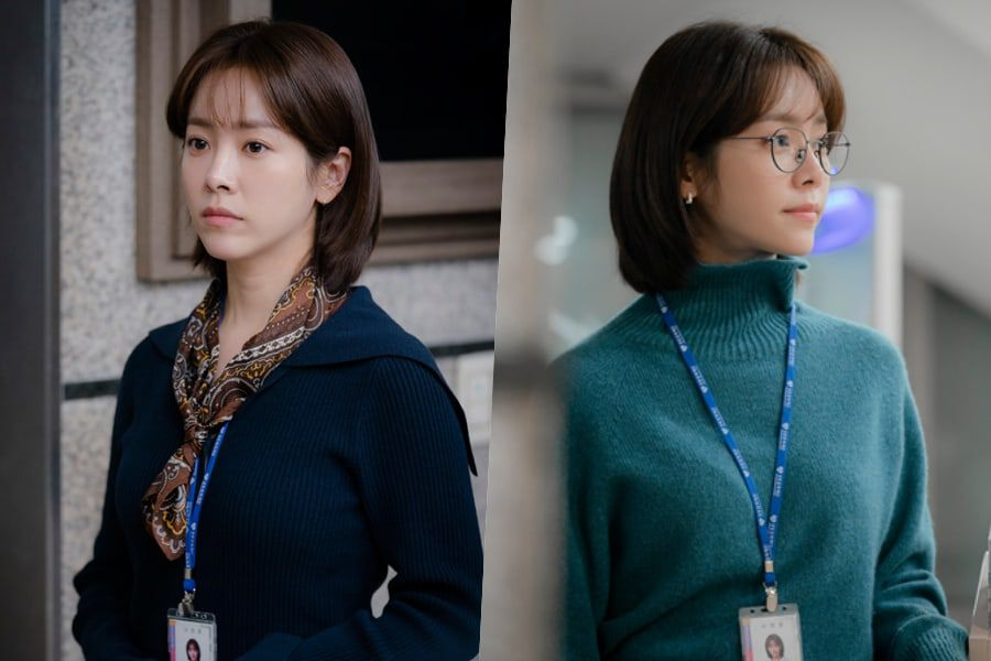 Han Ji Min Turns Into A Modest Librarian For Upcoming Drama With Jung Hae In