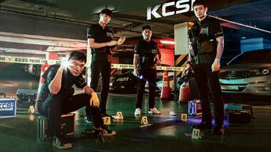 Urban Cops : KCSI