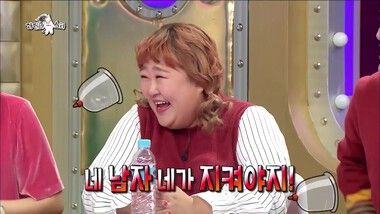 Radio Star Episode 554