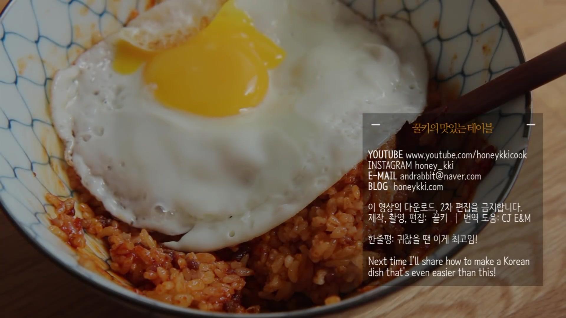 Honeykki Episode 185: Stir-Fried Gochujang (Red Chili Paste)