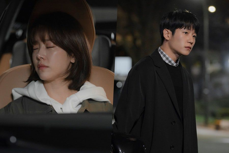 "Han Ji Min And Jung Hae In Feel Mixed Emotions In ""One Spring Night"""