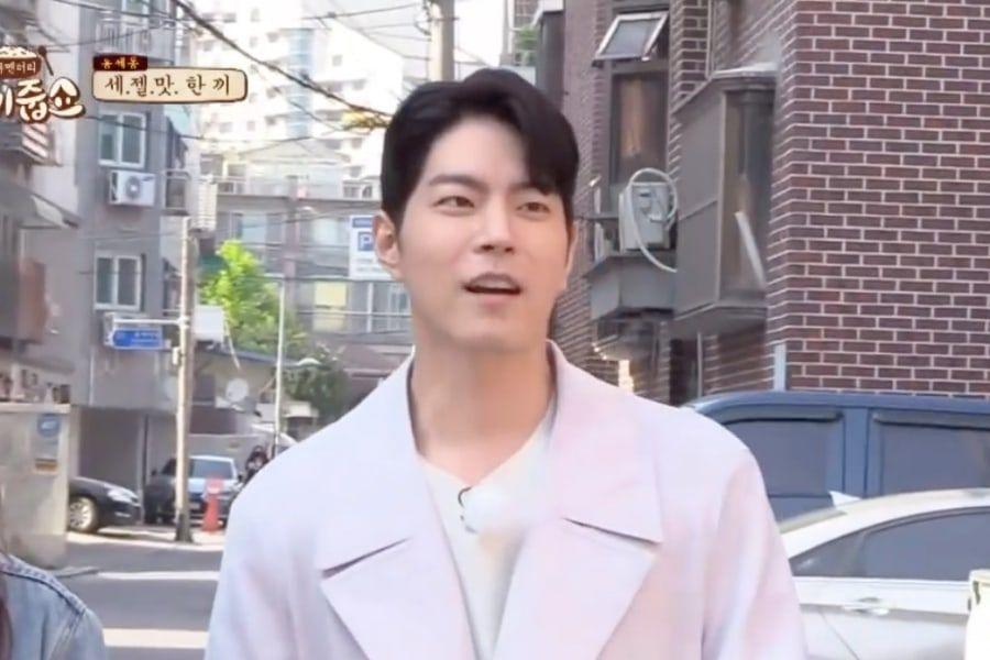 Hong Jonghyun dating skandal