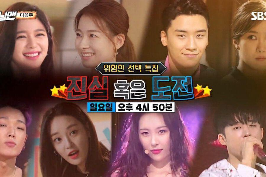 """Running Man"""" Achieves High Viewership Ratings With Hilarious"""