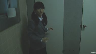 P.O.V. – A Cursed Film