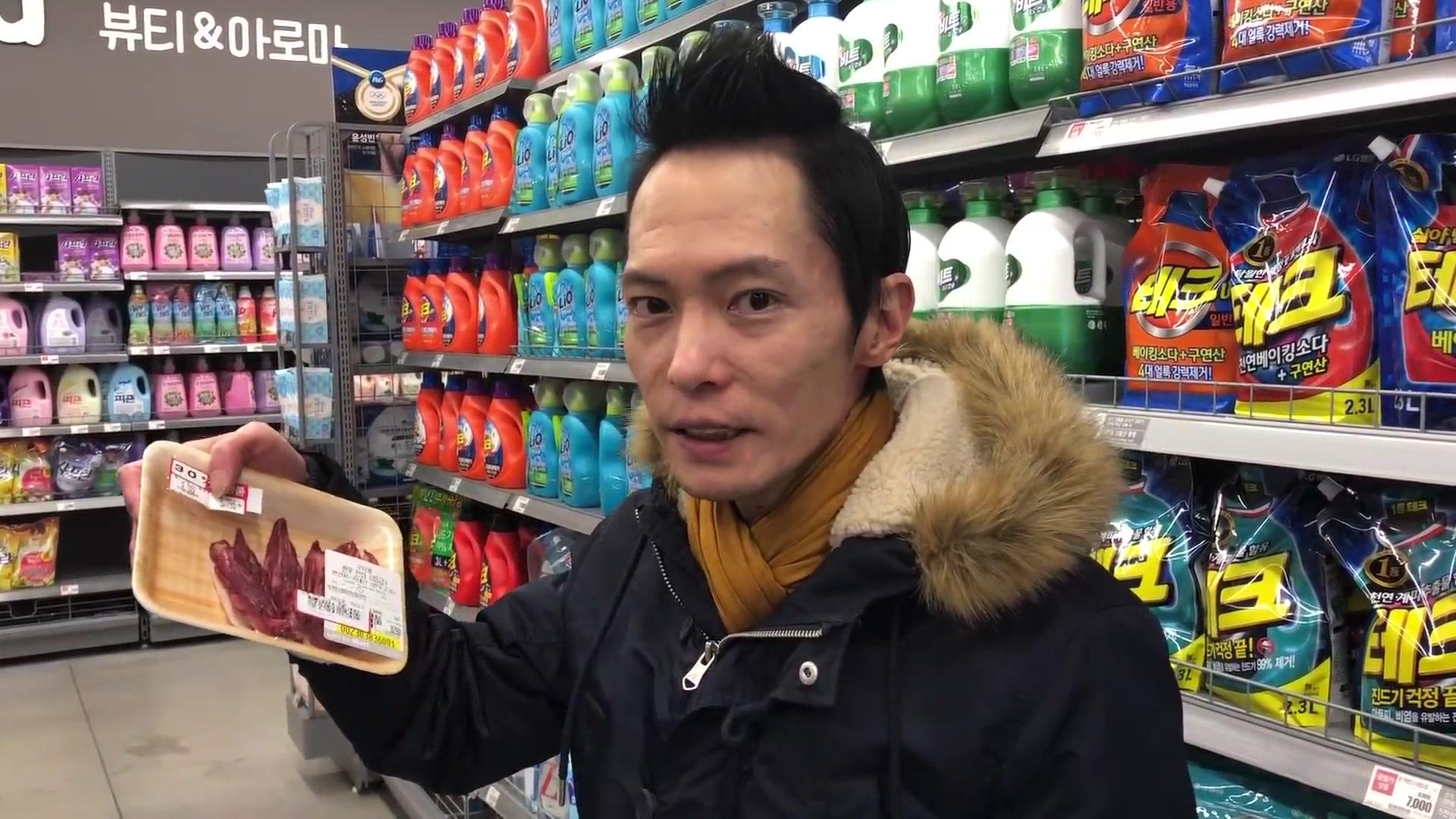 Todo Sobre Corea del Sur Episode 145: With 100 Mexican Pesos, What Can We Buy in a Korean Supermarket?