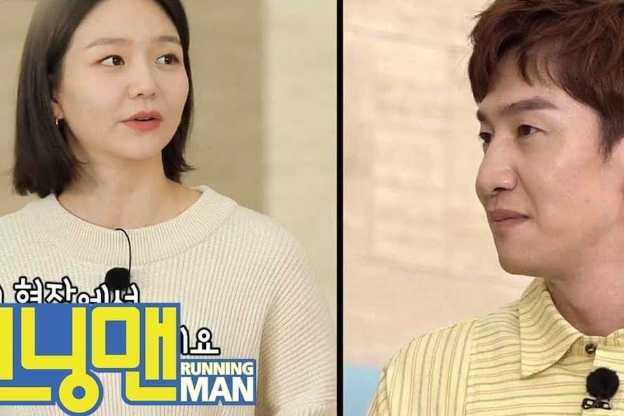 """Running Man"" Cast Joke About How Lee Kwang Soo Is Different On Movie Sets According To Esom"
