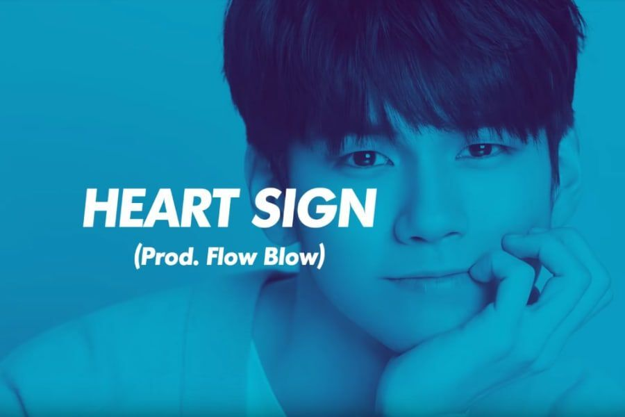 Watch: Ong Seong Wu Teases Special Music Release With Producer Flow Blow