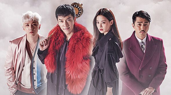 Hwayugi - 화유기 - Watch Full Episodes Free - Korea - TV Shows