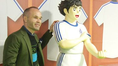 Iniesta TV: Discover Japan Episode 14: Iniesta Meets Captain Tsubasa #2